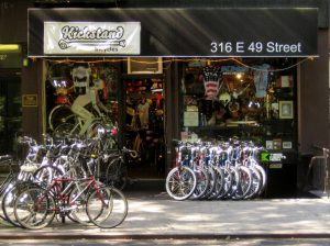 Photo of the best bike store in NY - Kickstand Bicycles